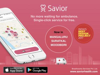 منگلورو میں ایپ کے ذریعے ایمبولنس طلب کرنے کی سہولت۔ 9مشہور اسپتالوں کا نیٹ ورک