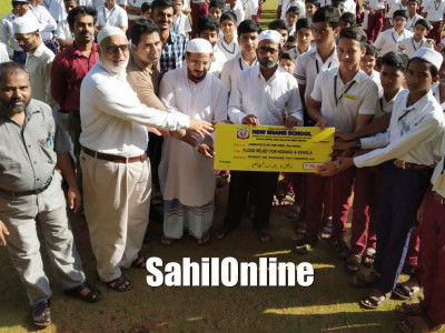 Bhatkal: New Shams school sends relief fund for flood hit Kodagu and Kerala