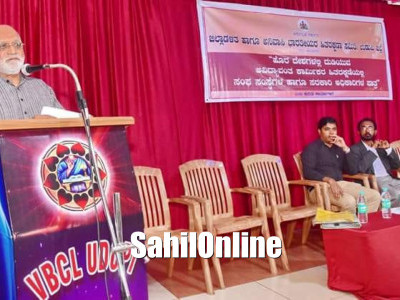 A workshop organised to create awareness among the NRIs in Udupi