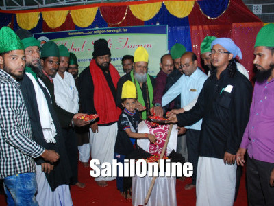 Global Sufi Forum organized programme on the eve of Muharram Aashura celebrations at Hangal