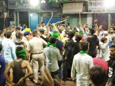 حاجی پور: مسجد چوک کے قریب فائرنگ میں دو نوجوانوں کی موت، مشتعل لوگوں نے ہسپتال میں کیا مظاہرہ، دفعہ 144 نافذ