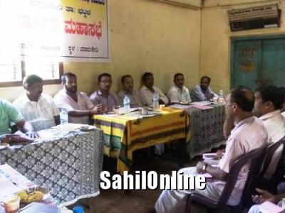 ಮಾರುಕೇರಿ ಗ್ರಾಮೀಣ ವ್ಯವಸಾಯ ಸಹಕಾರಿ ಸಂಘಕ್ಕೆ 27.89 ಲಕ್ಷ ರೂ ಲಾಭ