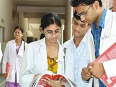 نجی میڈیکل کالجوں میں کنڑیگاؤں کو650 افزد سیٹیں