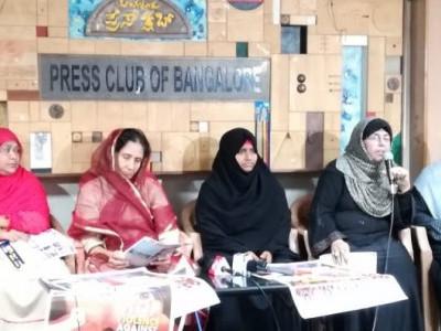 ویمن انڈیا موؤمنٹ کی جانب سے 23 ستمبر  کو بنگلور سے شروع ہورہی ہے خواتین کے تحفظ کو لے کر ملک گیر مہم