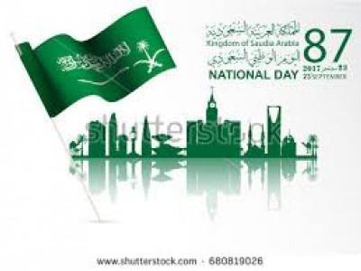 سعودی عربیہ کاقومی دن:دہلی میں شاندا ر تقریبات کا اہتمام
