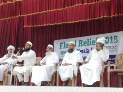 کیرالا سیلاب متاثرین کے لئے جمعیۃ  علماء ہند کا ریلیف ورک مسلسل جاری، شیخ الہند ایجوکیشن ٹرسٹ نے تقسیم کیا چار سو خاندانوں میں ضروریات زندگی کے سامان