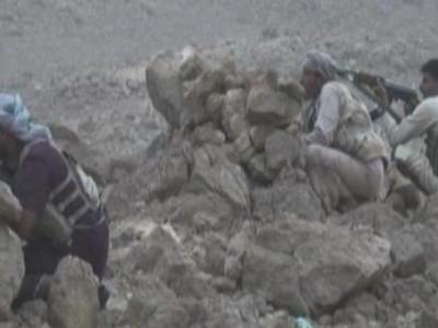یمنی فوج نے البیضا میں حوثی ملیشیا سے کئی ٹھکانے چھین لیے