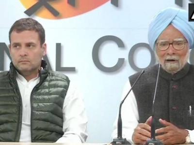 راہل گاندھی نے کہا ،ہمارے دل میں چوٹ پہنچی ہے، منموہن سنگھ نے کہا، دہشت گردی سے سمجھوتہ نہیں