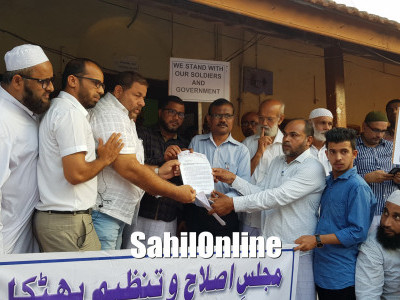 Bhatkal Tanzeem Protests against Pulwama terror attack, demand action