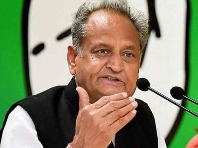 راجستھان: شہیدوں کی دی جانی والی امداد کو 25 لاکھ سے بڑھا کر 50 لاکھ کیا گیا