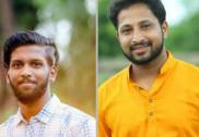 یوتھ کانگریس کے 2 کارکنان کا قتل۔ کاسرگوڈ میں مکمل بند