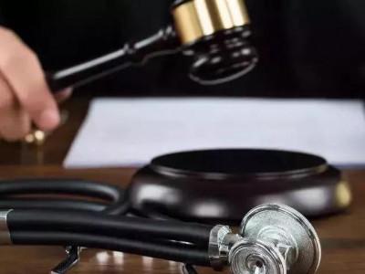 این سی ڈی آرسینے آپریشن کے دوران لاپرواہی برتنے والے ڈاکٹر متاثرہ خاندان کو 2.7 لاکھ روپے ادا کرنے کا حکم دیا