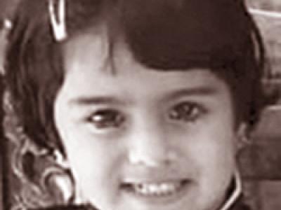 بیلتنگڈی میں ابلے چاول کا گرم پانی جسم پر گرنے سے4 سالہ بچی جاں بحق