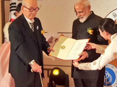 PM Narendra Modi receives Seoul Peace Prize for 2018