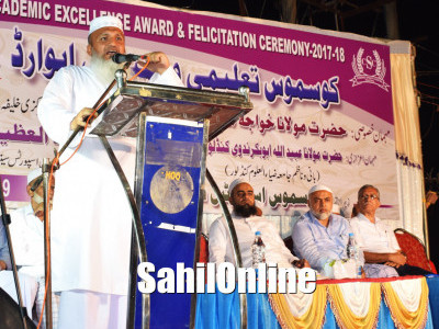 Cosmos award ceremony in Bhatkal: Speakers stress Muslims to learn Kannada
