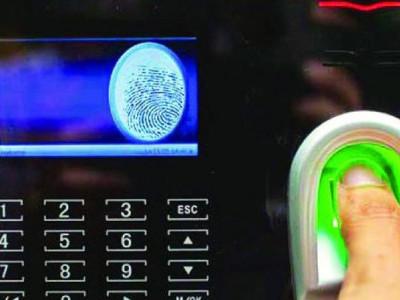 بی بی ایم پی میں چہرہ شناس بائیو میٹرک نظام ضروری گنڈنا کا مطالبہ۔افسران اور ملازمین کی جانب سے لاپروائی کئے جانے کا الزام