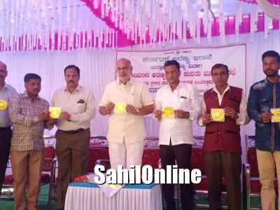 Yellapur forest department release calendar