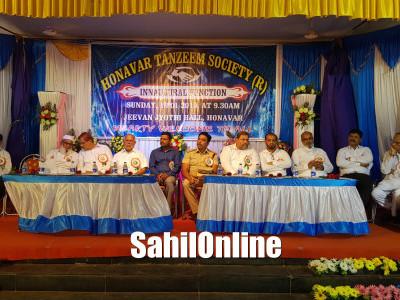 Honnavar Tanzeem Society inaugurated
