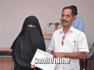 بھٹکل انجمن بی بی اے کی طالبہ مریم حرا کو کرناٹکا یونیورسٹی سطح پر دوسرا رینک