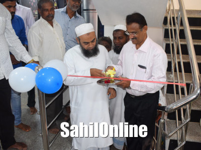 Shree Kateel showroom inaugurated with grand opening ceremony in Sarpankatte, Bhatkal