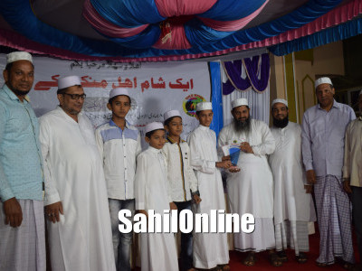 Seerat Quiz competition organised by Ehle Manki