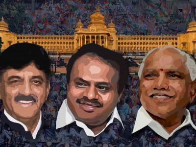 کرناٹک بحران کے پیچھے سدارمیا اور ڈی کے شیوکمار کی اقتدارکی جدوجہد؟