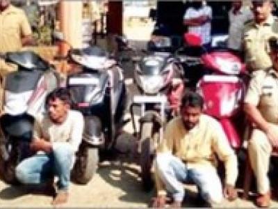 گوا اور ڈانڈیلی میں بائک چورگرفتار : چوری کردہ بائکس ضبط