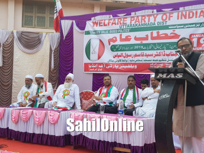 Bhatkal: AIMPLB member Syed Qasim Rasool Ilyas addresses people at Welfare Party's program to propagate value based politics