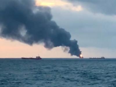 جہازوں میں لگی آگ کی معلومات کے بعد روس کے ساتھ رابطے میں ہے ہندوستان