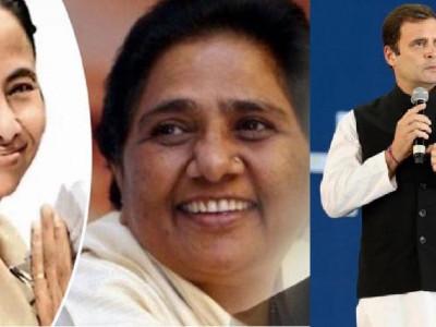 اپوزیشن کی جانب سے وزیراعظم کا اُمیدوارکون ؟ راہول گاندھی، مایاوتی یا ممتا بنرجی ؟
