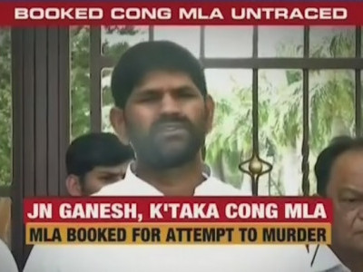 Brawl at resort: Police on look out for 'absconding' Congres MLA Ganesh, says Karnataka home minister