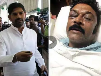 Assault case filed against Karnataka Congress MLA