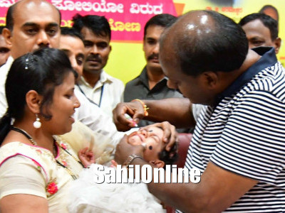 Kumaraswamy launched the Pulse Polio program