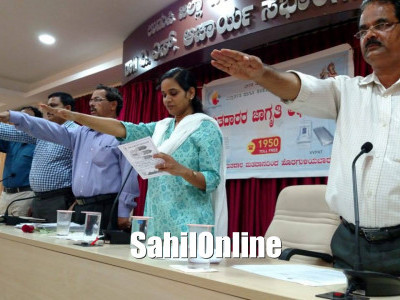 Udupi: Campaign launched for awareness on voting rights