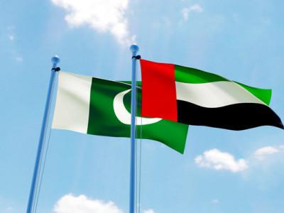 Pakistan fails to secure USD 3.2 billion UAE oil facility