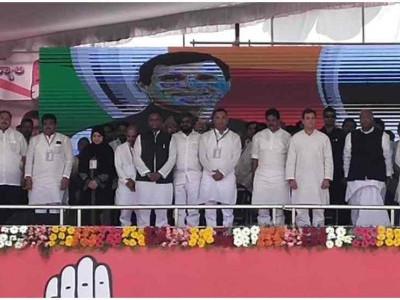 کرناٹک میں راہل گاندھی نے ریلی سے پہلے منوہر پاریکر کے لئے رکھی خاموشی