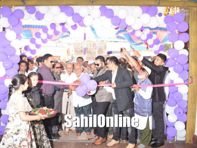 'City Center' shopping mall inaugurated in Honnavar