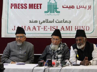 جماعت اسلامی نے عوامی منشور برائے پارلیمانی انتخابات جاری کیا