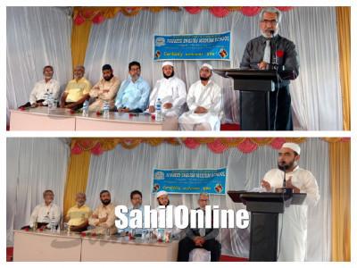 گنگولی توحید انگلش میڈیم اسکول میں والدین و سرپرستوں کے ساتھ انتظامیہ کی نشست کا انعقاد