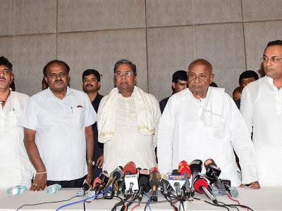 کرناٹک میں انتخابات متحد ہوکر لڑنے کانگریس جے ڈی ایس کا فیصلہ