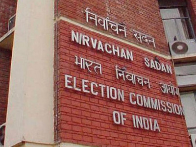 Don't use places of worship for propaganda: EC to parties, religious leaders