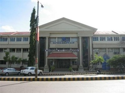 Mangaluru City Corporation gets new commissioner