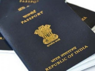 Soon, you will get an SMS alert before your passport expires