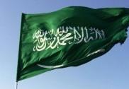 ایران نے جوہری معاہدے سے حاصل رقوم سے دہشت گردی کی فنڈنگ کی: سعودی عرب