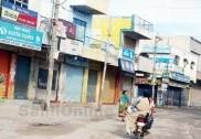 بہوجن کرانتی مورچہ کا'بھارت بند'۔ کاروباری حضرات اور عوام سے بھٹکل تنظیم نے کی مکمل تعاون کی اپیل