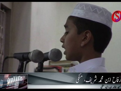 [Video] A young boy Reciting Taraweeh in a beautiful voice