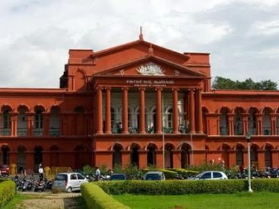 Bomb threat letter to Registrar General of Karnataka HC, police registers FIR