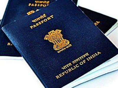 دبئی :یو اے ای میں مقیم ہندوستانیوں کا پاسپورٹ 2دن میں رینول ہوجائے گا۔ قونصل جنرل کی یقین دہانی