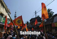 ಕುಮಟಾ: ಹಿಂಸೆಗೆ ಜಾರಿದ ಸಂಘಪರಿವಾರದ ಪ್ರತಿಭಟನೆ; ಪೊಲೀಸ್ ವ್ಯಾನ್ ಬೆಂಕಿಗಾಹುತಿ,ಹಲವು ಪೊಲೀಸರಿಗೆ ಗಾಯ