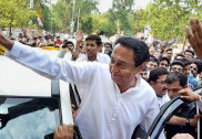 BJP MP claims Kamal Nath used 'dog' slur for him, Congress denies